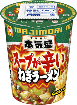 東洋水産/大切りのねぎ使用「マルちゃん 本気盛 スープが辛いねぎラーメン」