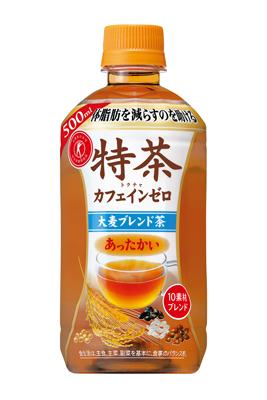 ホット 特茶 カフェインゼロ