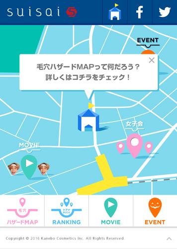 地図上に8つのシチュエーションを表示