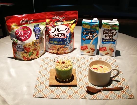 「アーモンドミルク・グラノラ」のアレンジレシピ