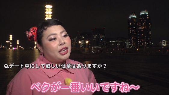 渡辺直美の生ドライブデート#まつ育ワゴンで行く!