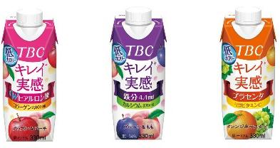 TBCグループとコラボしたサプリメントドリンク