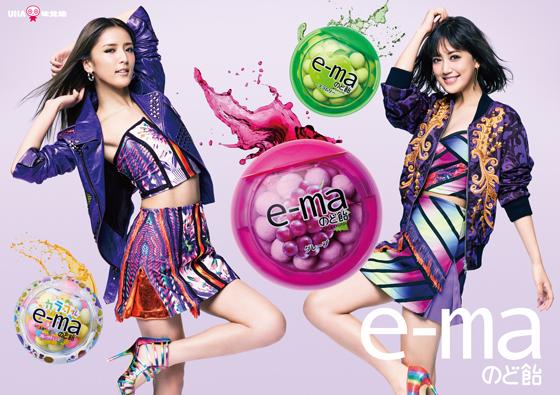 「e-maのど飴」CMキャラクターにE-girls藤井姉妹のユニット「ShuuKaRen」起用