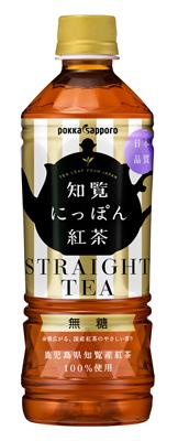 知覧にっぽん紅茶 無糖