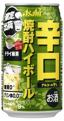 辛口焼酎ハイボール ドライ緑茶