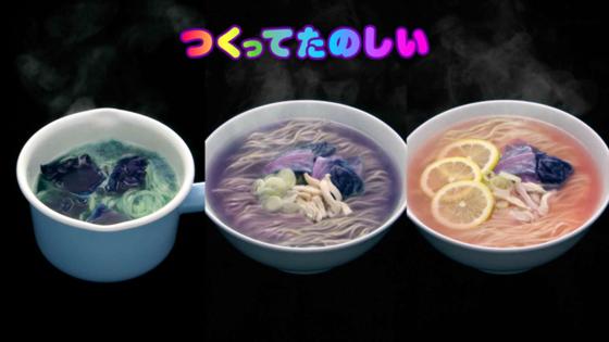 「ラ王 塩」を調理する過程でスープの色が青→紫→ピンクと変化