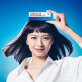 「ナロンエース」新CMキャラクターに栄倉奈々さん