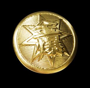 純金第二ボタン