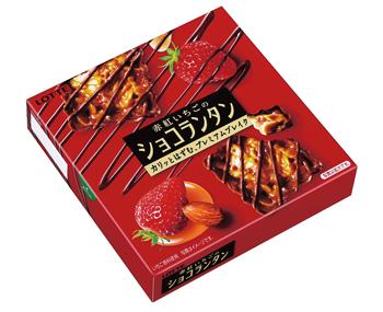 ショコランタン 赤紅いちご