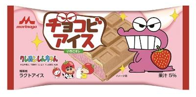 クレヨンしんちゃん チョコビアイス いちごオレ