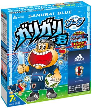 7本入り「ガリガリ君ソーダ SAMURAI BLUE」