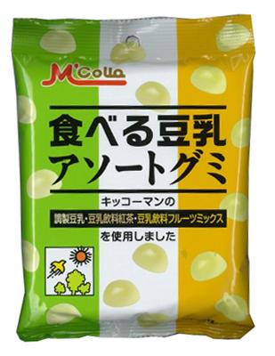 食べる豆乳アソートグミ