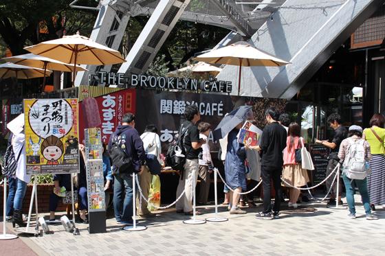 名古屋市内で「関鍛冶CAFE&あずきBAR」を開催