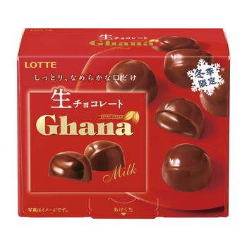 ガーナ生チョコレート