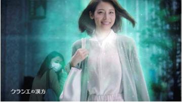 相武紗季さん起用「葛根湯」新CM