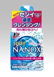 トップ スーパーNANOX