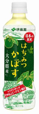 日本の果実 はちみつかぼす
