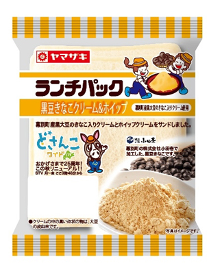ランチパック 黒豆きなこクリーム&ホイップ