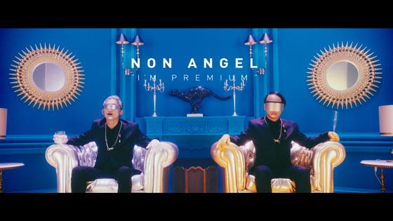 NON ANGEL「I'm PREMIUM」のミュージックビデオ1