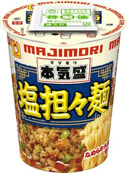 マルちゃん 本気盛 塩担々麺