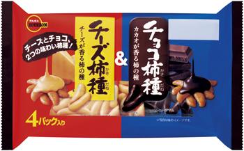 チーズ柿種&チョコ柿種