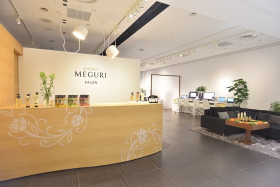 「ASIENCE MEGURI SALON」イメージ