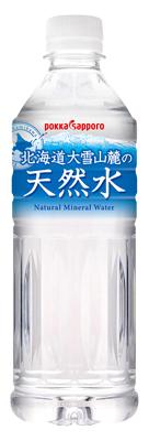 北海道大雪山の麓 上川町で採水したおいしい天然水