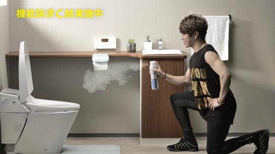 T.M.Revolution 西川貴教さん起用「消臭力 トイレ用 クエン酸プラス」新CM