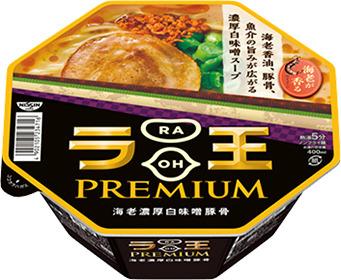 ラ王PREMIUM 海老濃厚白味噌豚骨