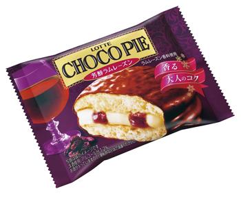 チョコパイ 芳醇ラムレーズン
