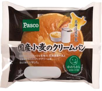 国産小麦のクリームパン