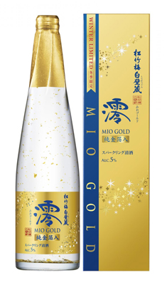 松竹梅白壁蔵「澪 GOLD スパークリング清酒」