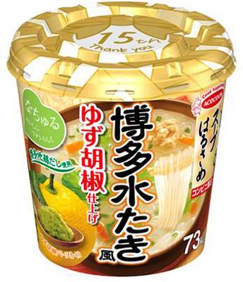 スープはるさめ 博多水たき風ゆず胡椒仕上げ