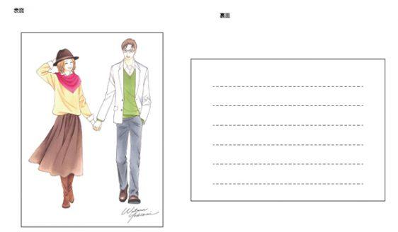 吉住渉先生オリジナルイラスト付きメッセージカード