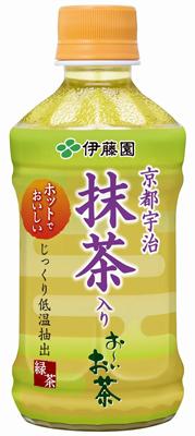 ホット専用「京都宇治抹茶入りお~いお茶」