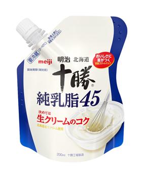 北海道十勝純乳脂45