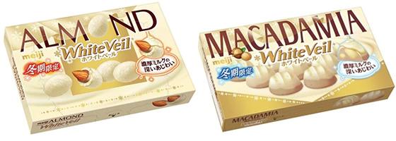 アーモンドチョコレート・マカダミアチョコレート ホワイトベール