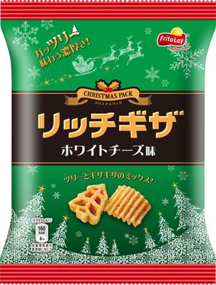 リッチギザ クリスマスパック ホワイトチーズ味