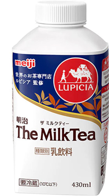 The Milk Tea