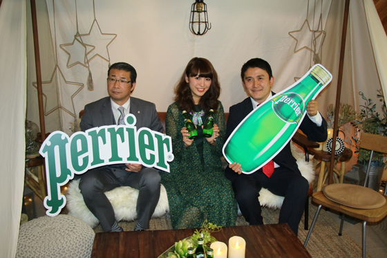「とびっきり!Party Market with PERRIER」発表会