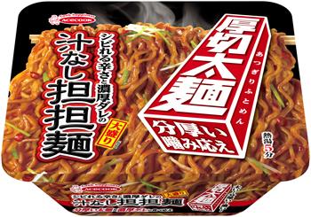 厚切太麺 シビれる辛さと濃厚ダレの汁なし担担麺 大盛り