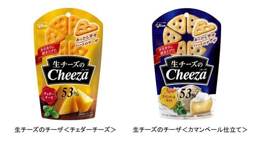 生チーズのチーザ