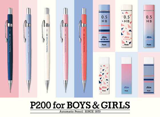 P200 for BOYS&GIRLS