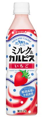 ミルク&カルピス いちご
