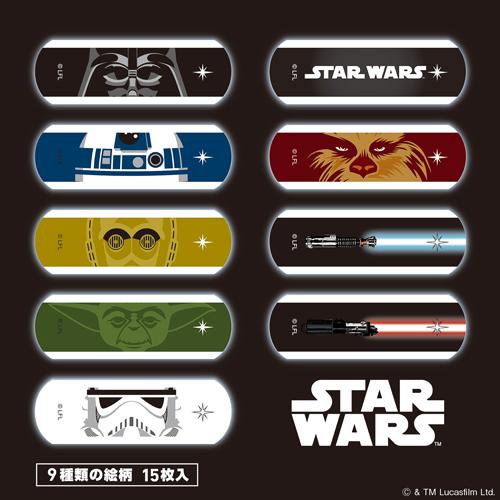 9種類のデザインの絆創膏入り
