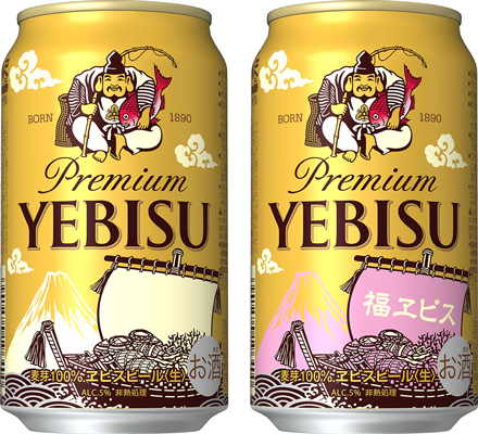 サッポロ/宝船と富士山が白色から桃色に変化する「福エビス」