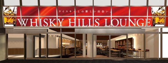 WHISKY HILLS 2016