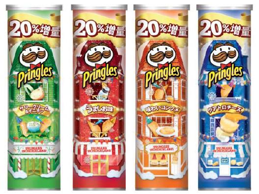 「プリングルス」冬季限定20%増量缶