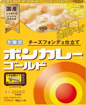 ボンカレーゴールド チーズフォンデュ仕立て