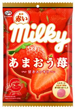 赤いミルキー(あまおう苺)